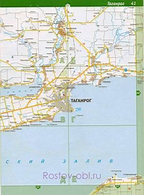 Карта Ростовской Области Федоровка - servicbomb: http://servicbomb.weebly.com/blog/karta-rostovskoj-oblasti-fedorovka