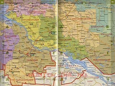 Автомобильная карта ростовской