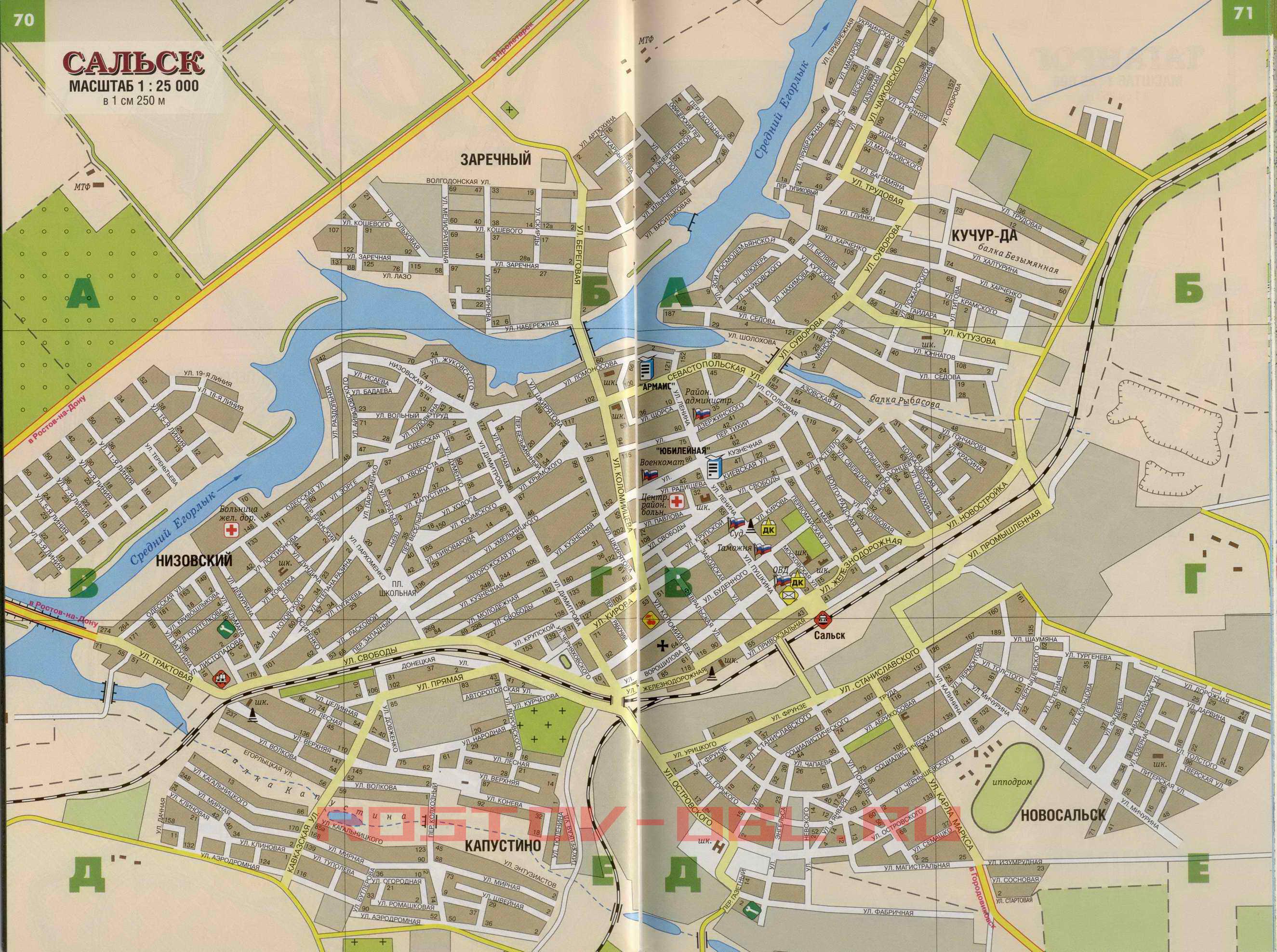 Карта Сальска Ростовской области.  Карта улиц города Сальск с номерами домов.
